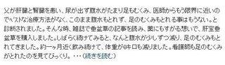 垂盆草 サプリ.JPG